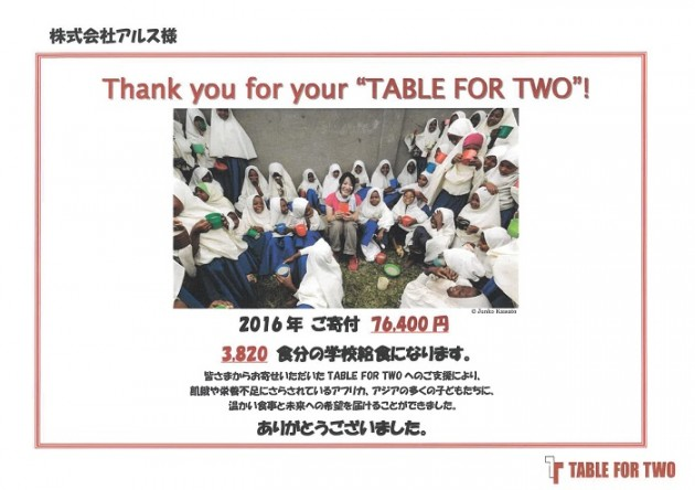 tablefortwo2016